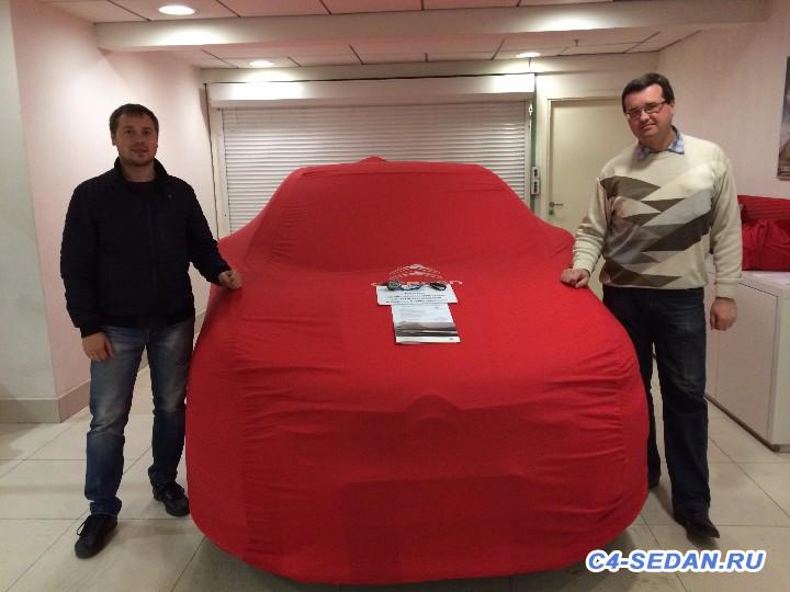 Фотографии владельцев и их Citroen C4 Sedan - IMG_2311.JPG