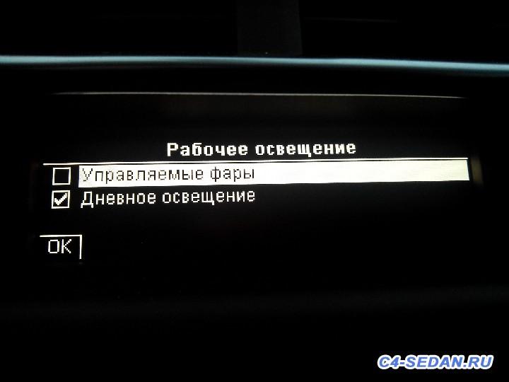 Бортовой компьютер - 5.jpg