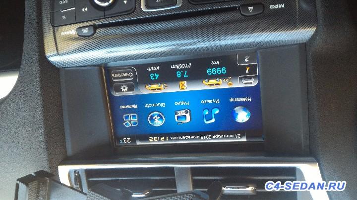 Расход топлива 150 л.с. Указывать среднюю скорость с БК  - P_20150921_123105.jpg