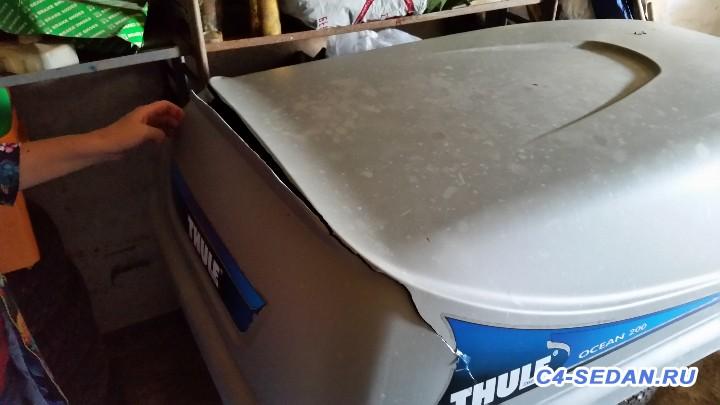 пИчалька с багажником Thule - 20150829_132014.jpg