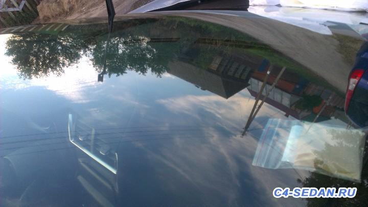 Самостоятельная полировка лобового стекла - IMAG1231.jpg