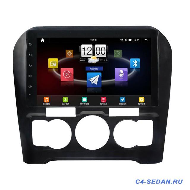 Нештатное мультимедийное ГУ Android, платформы S150, 180, 210, 310  - -GPS-навигации-для-Citroen-C4.jpg_640x640.jpg