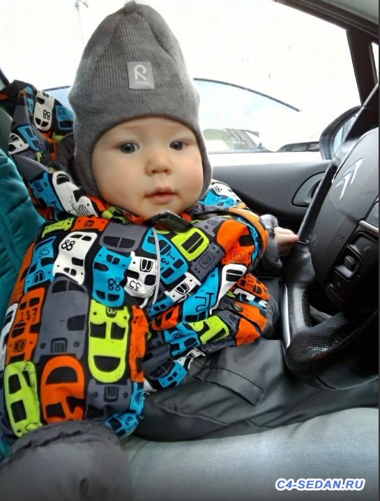 Наши детки в наших авто - 2016-11-16_121323.jpg