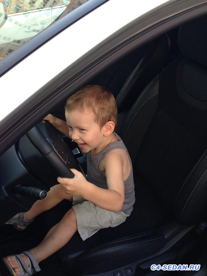 Наши детки в наших авто - citro2.JPG