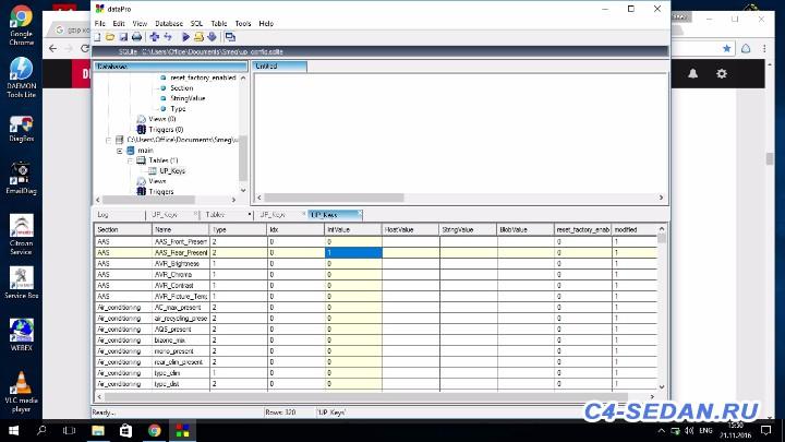 [БЖ С4В7] Конфигурация SMEG IV2 по методу josser a - dataPro.jpg