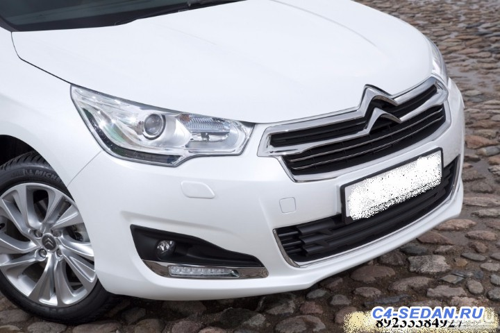 [БЖ] STELS - 150, 6АТ, Exclusive P, белый, 2013, Красноярск - prodam-sitroen-s4-sedan-16t-150-ls-v-krasnoyarsk-1-5302908.jpg