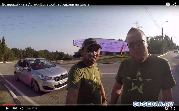 Встречи на дорогах  - БТД.JPG