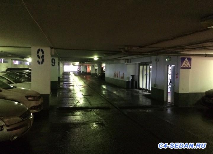 [Москва] Встреча клуба 18.12.2016 - IMG_2573.JPG