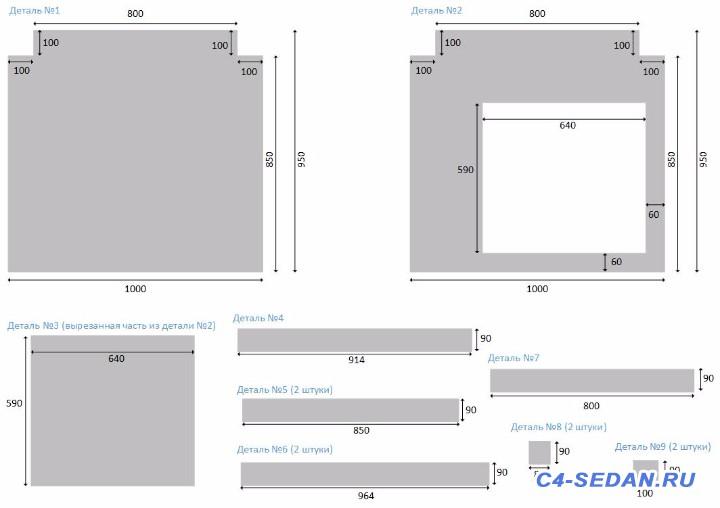 [БЖ] ШумоВиброИзоляция и Акустическая Система ШВИ АС  - Фальшпол схема.jpg