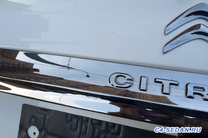 Хромовая накладка на крышке багажника - IMG_9114.JPG