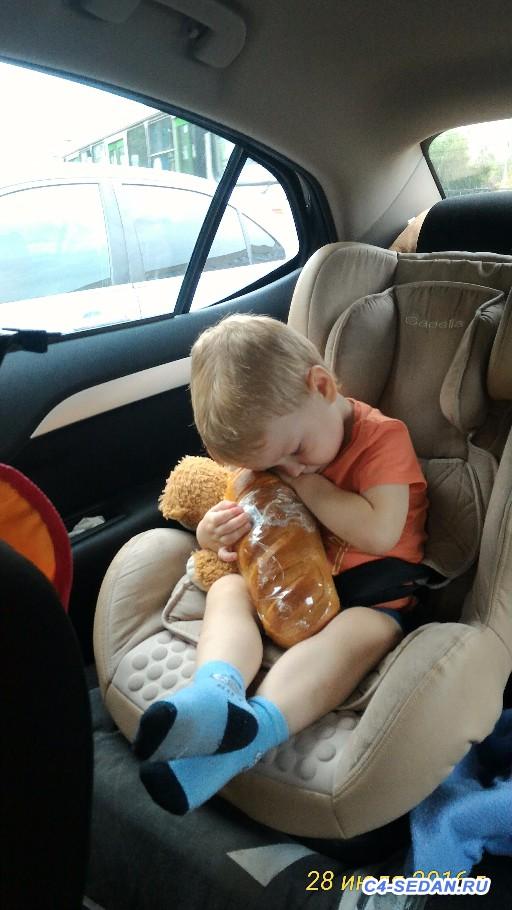 Наши детки в наших авто - P_20160728_184113_1_p.jpg