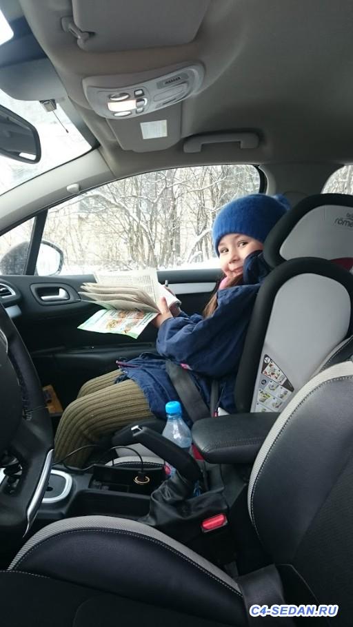 Наши детки в наших авто - DSC_1513.JPG