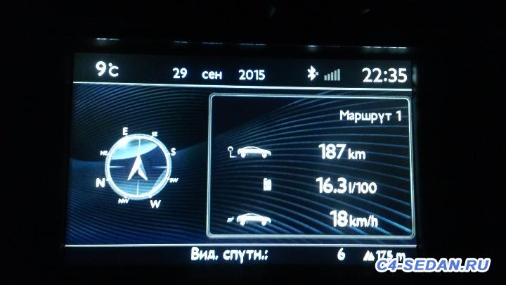 Расход топлива 150 л.с. Указывать среднюю скорость с БК  - DSC_0028.JPG