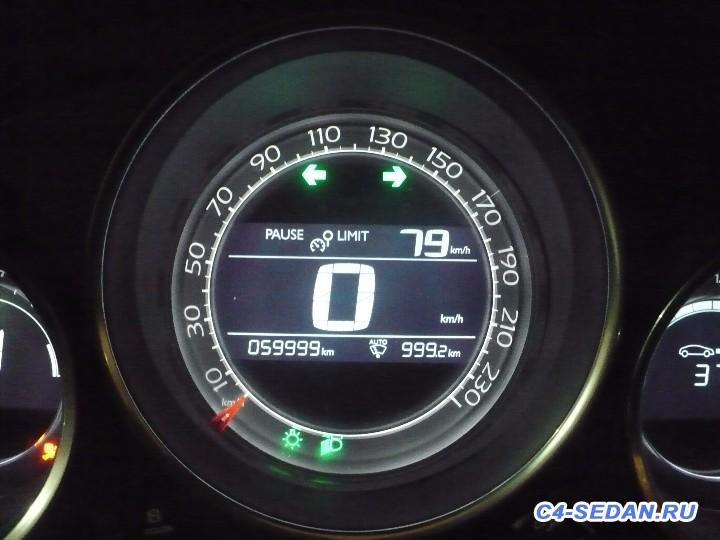 [БЖ] 3 года или 60 тыс км - что раньше? - P1090187.JPG
