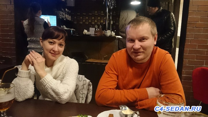 [Москва] Встреча клуба 05.02.2017 - DSC_0438.JPG