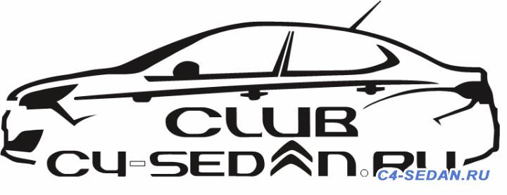 Логотип клуба - лого.jpg