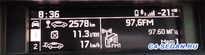 Расход топлива 116 л.с. Указывать среднюю скорость с БК  - 11.3_17_1.JPG