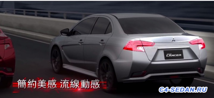 Mitsubishi Lancer - Screenshot_2.jpg