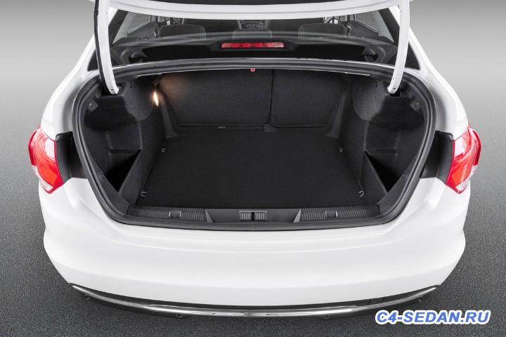 Коломна-Продаю Citroen C4 Седан THP 150 АКПП-6 EXCLUSIVE , 750000руб. - bf9fd7c85863f91b56a65344105e5724.jpg