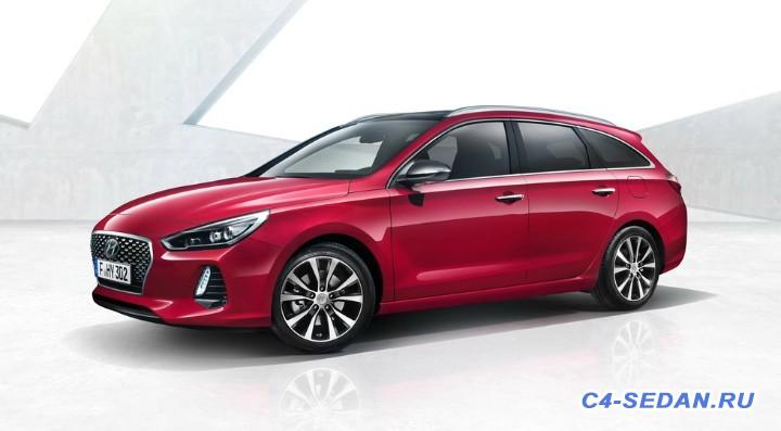 Сравнение и обсуждение автомобилей разных производителей - hyundai_i30_wagon_24.jpg