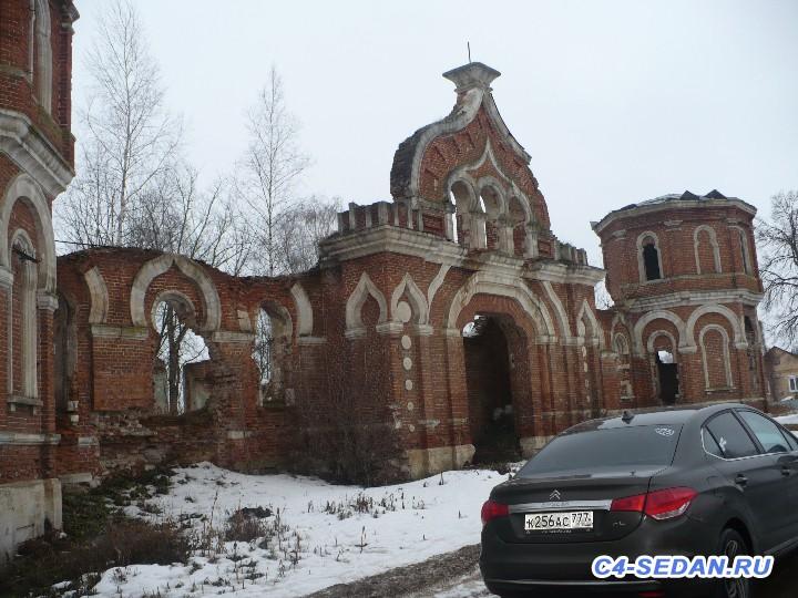 [Путешествие] Москва-Пятовский-Росва-Калуга-Москва - P1090233.JPG