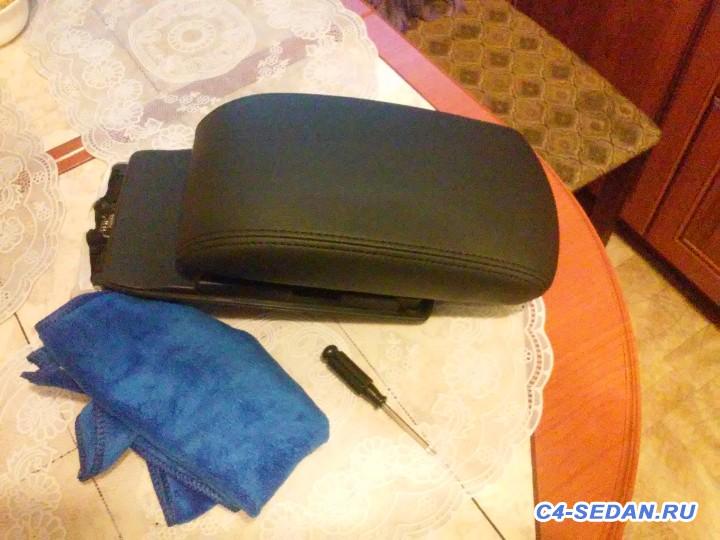 Клубная закупка в Кросстрэйд.ру - 20151005_180121.jpg