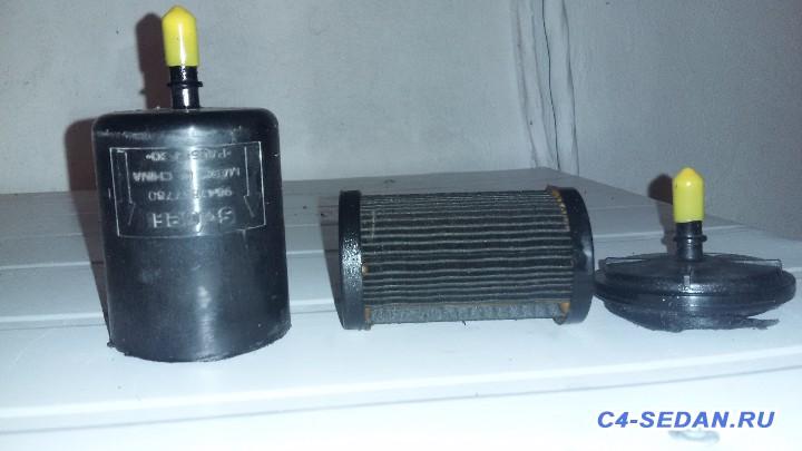 Топливный фильтр 40000км  - 20170301_202004.jpg