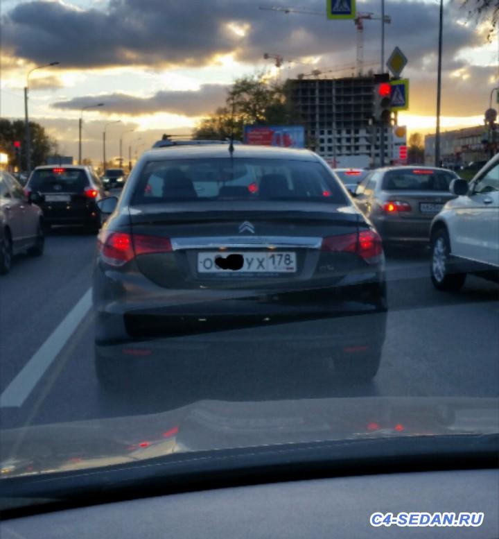 Встречи на дорогах  - 2015-10-05 18.36.15.jpg