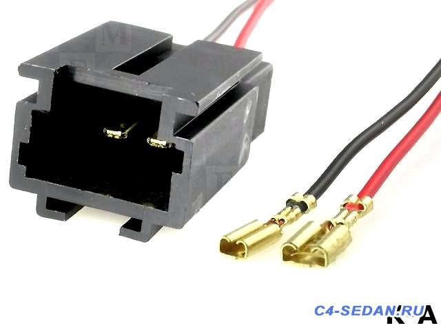Замена штатной акустики с минимальными переделками - zrs-ag-3.jpg
