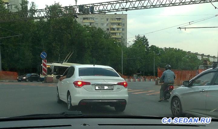 Встречи на дорогах  - IMAG1069.jpg