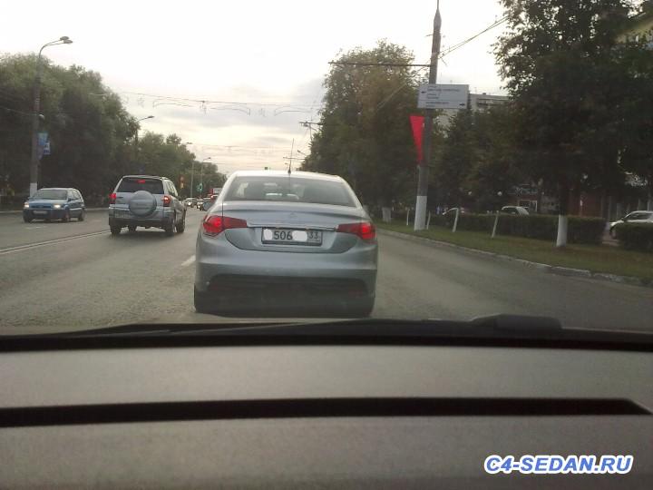 Встречи на дорогах  - +++506.jpg