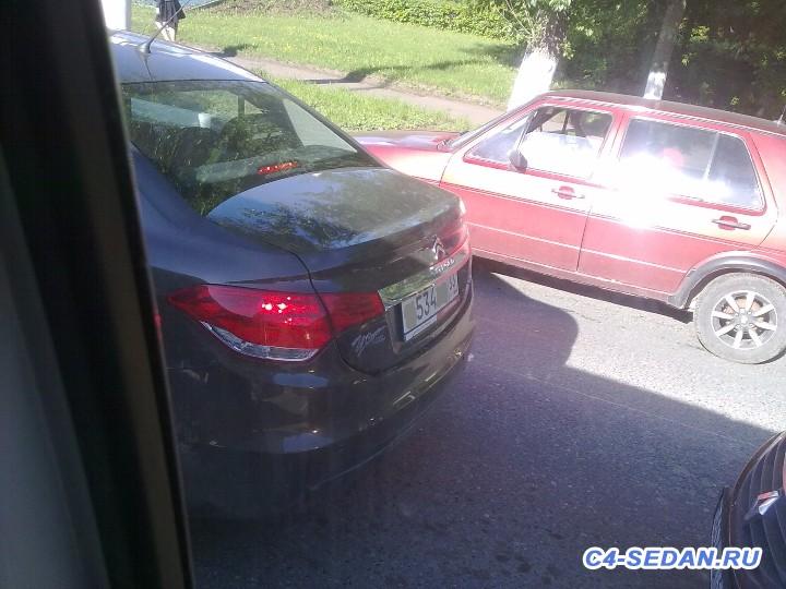Встречи на дорогах  - +++534.jpg
