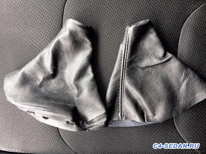 [БЖ C4B7] Azvos, Кожаный чехол ручника и рукоятки КПП - c8d57e1s-960.jpg