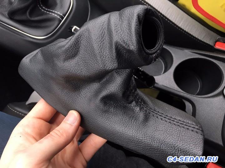 [БЖ C4B7] Azvos, Кожаный чехол ручника и рукоятки КПП - a8f57e1s-960.jpg