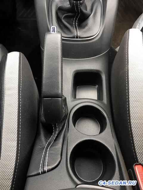 [БЖ C4B7] Azvos, Кожаный чехол ручника и рукоятки КПП - eaf57e1s-480.jpg