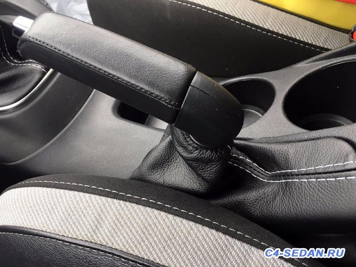 [БЖ C4B7] Azvos, Кожаный чехол ручника и рукоятки КПП - 29f57e1s-960.jpg