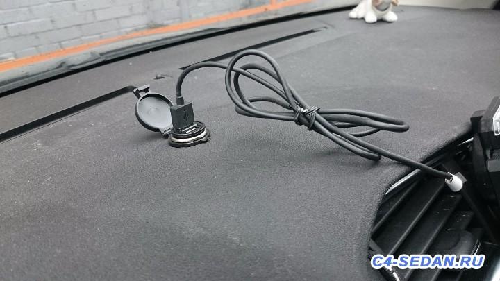 Дополнительные розетки на 12В и USB - DSC_0273.JPG