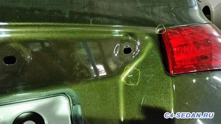 Хромовая накладка на крышке багажника - 20151011_110506.jpg