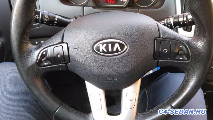KIA cee d sw 1st gen vs Citroen C4 Sedan - IMG-20170406-WA0002.jpg