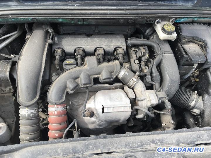 Мойка двигателей - IMG_0692.JPG