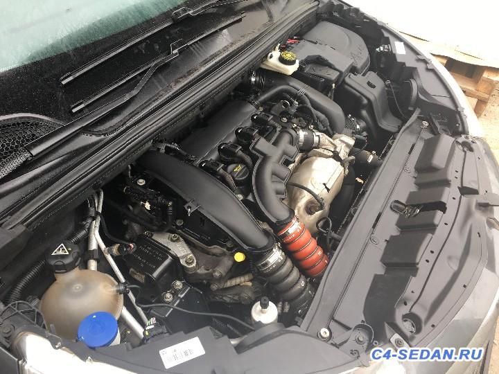 Мойка двигателей - IMG_0694.JPG