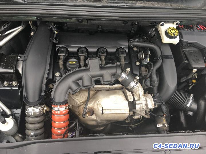 Мойка двигателей - IMG_0695.JPG