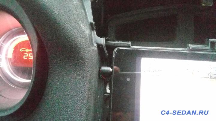 Планшет взамен штатного дисплея - X3IWgjW4oh4.jpg