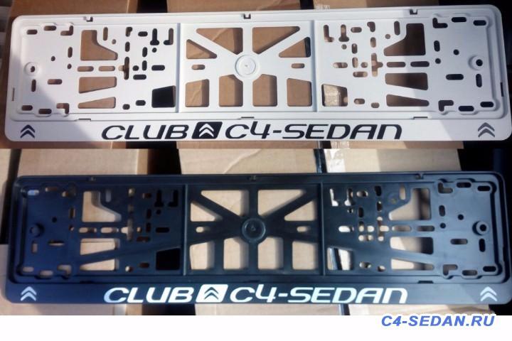 Клубные рамки - 2017-05-02_113535.jpg