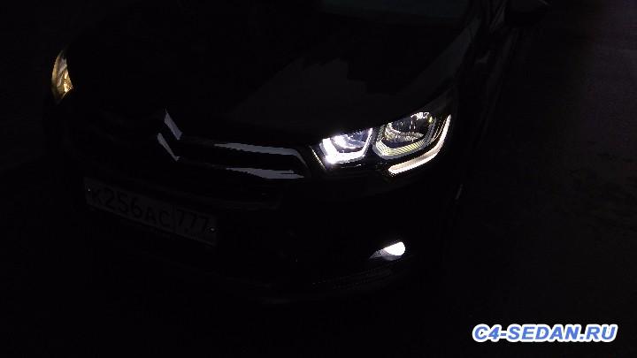 [БЖ] LED как лёд полное обLEDенение  - IMG_20170508_183515.jpg