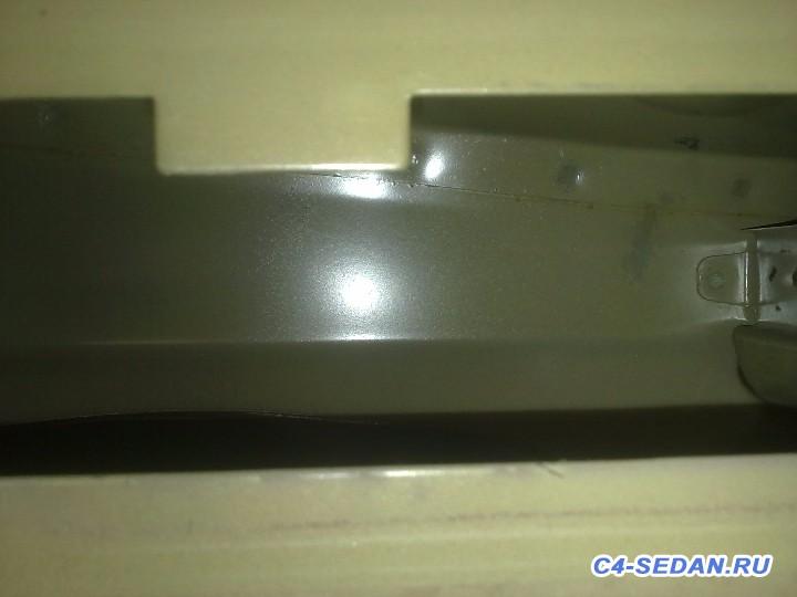 Угольный фильтр, массовая закупка - 16102015635.jpg