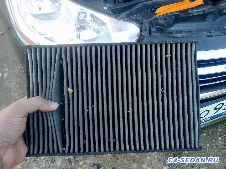 Угольный фильтр, массовая закупка - 16102015631.jpg