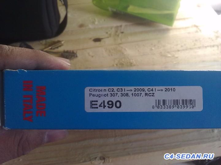 Угольный фильтр, массовая закупка - 16102015639.jpg