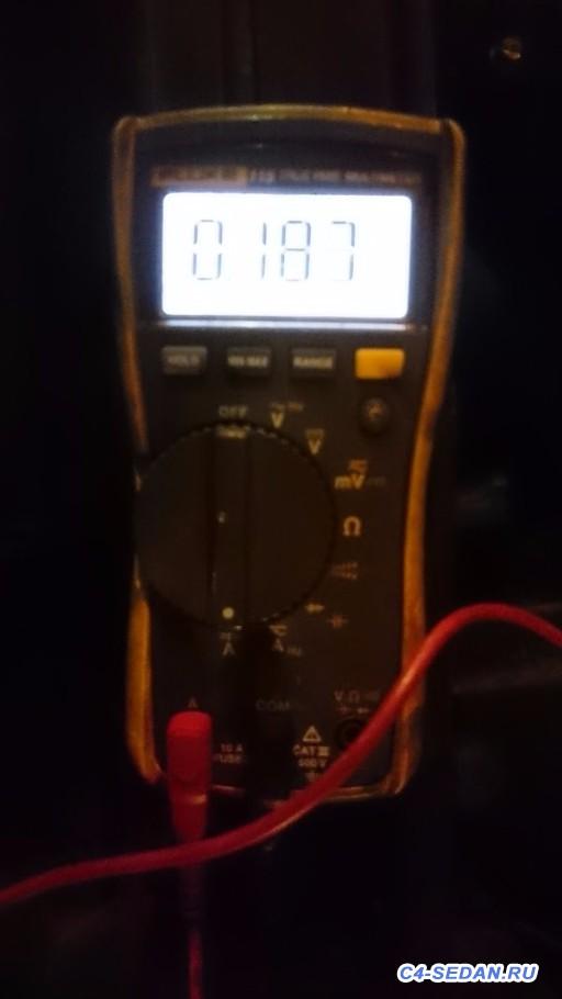 Живучесть аккумулятора - DSC_0822.JPG