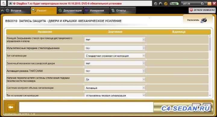 Lexia DiagBox , и активация скрытых возможностей - POUSnapshot_1445076418125_2.jpeg